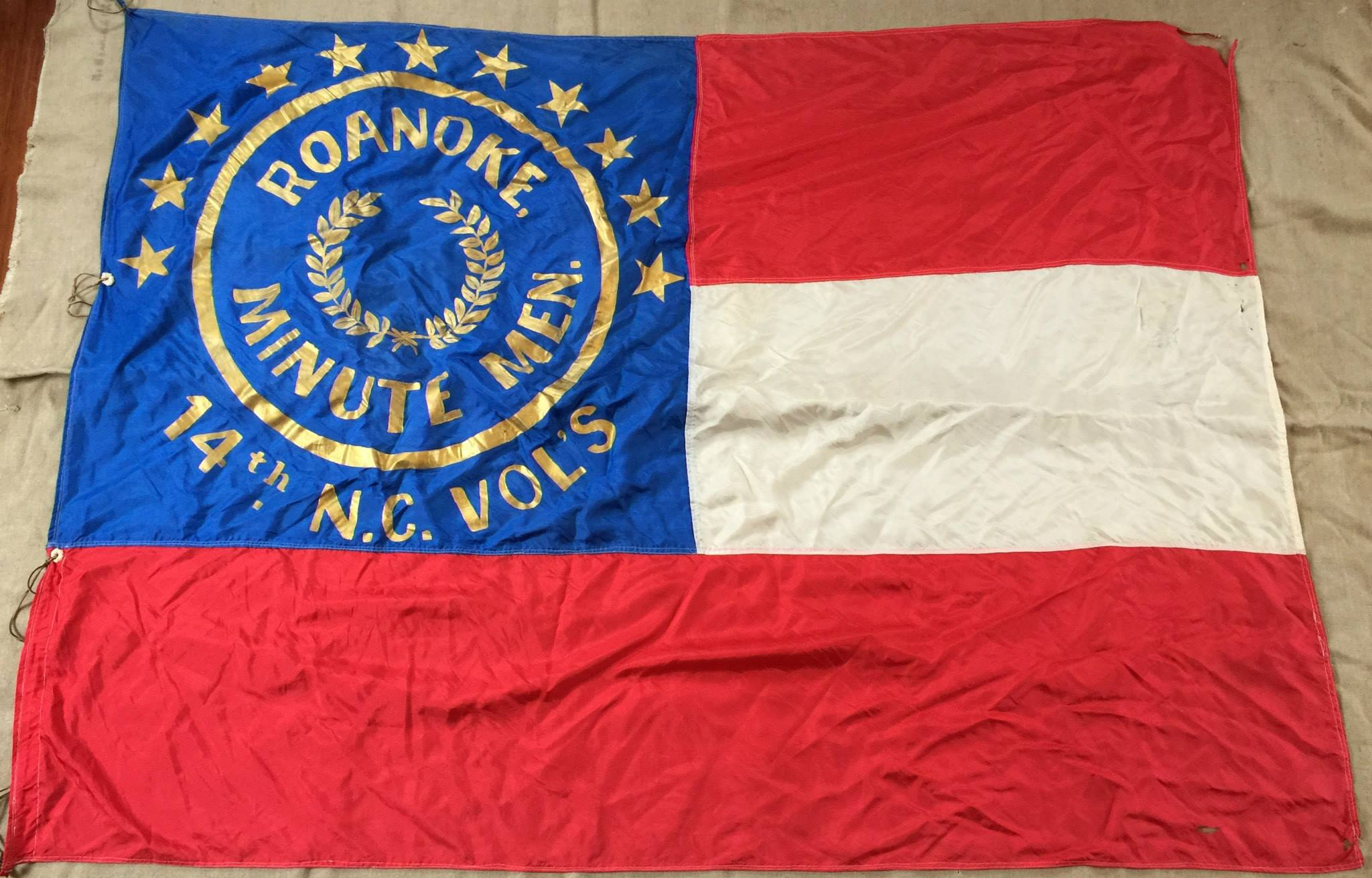Flag of the RMM